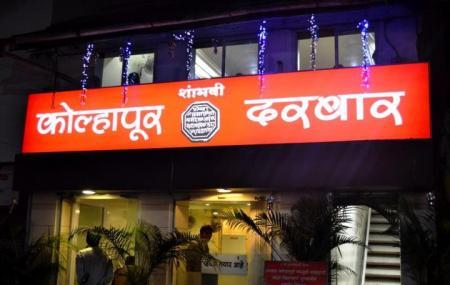 Shambhavi Kolhapur Darbar Image