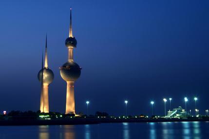 Kuwait Towers Image