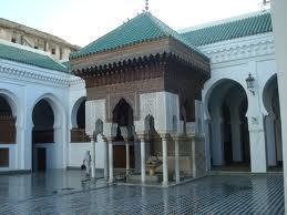 Kairaouine Mosque Image