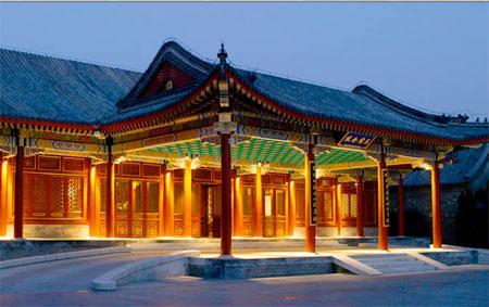 Aman At Summer Palace Image