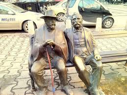 Petko R Slaveykov Square Image