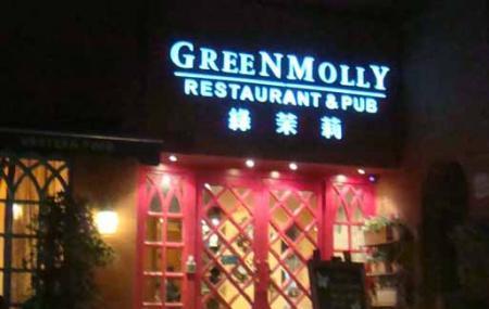 Green Molly Image