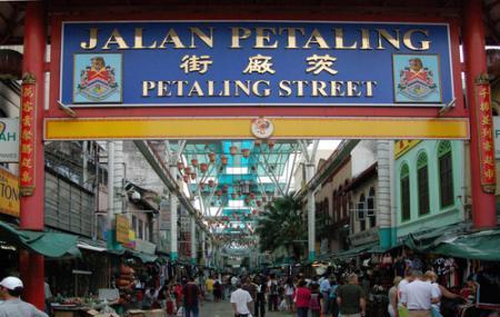 Jalan Petaling Image