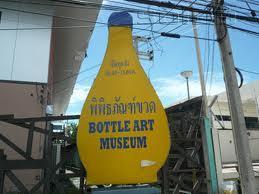 Bottle Art Museum Image