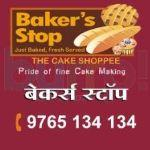 Baker's Stop Image