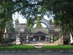 Sriwedari Park Image