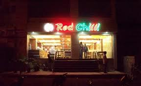 Red Chilli Image