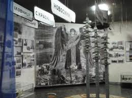 Chornobyl Museum Image