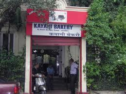 Kayani Bakery Image