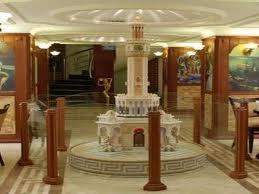 Park Hotel Izmir Image