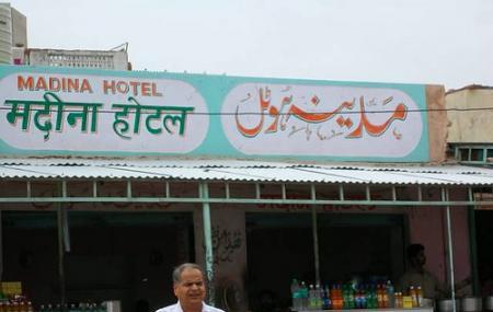 Madina Hotel Image