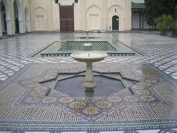 Dar Batha Museum Image