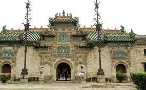 Guandi Temple Image