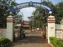 Kaivalyadhama Yoga Centre Image