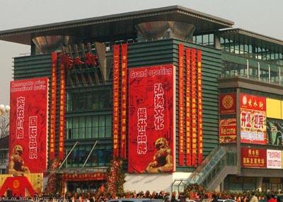 Xiu Shui Jie Image