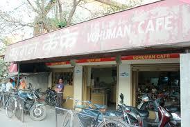 Vohuman Cafe Image