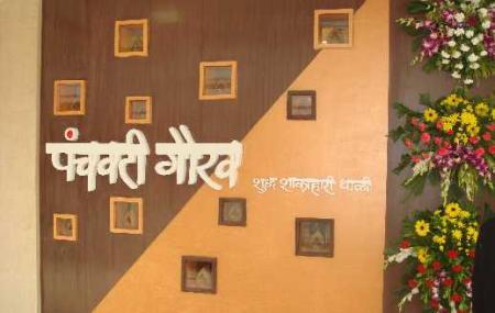 Hotel Panchavati Image