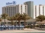 Abu Dhabi Hilton Image
