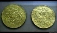 Coin Museum Image