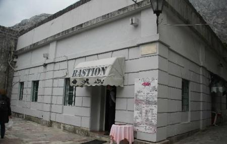 Bastion Restaurant Image