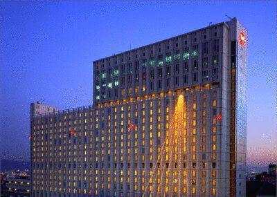 Sheraton Miyako Hotel Osaka Image