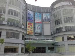 City Mall Image
