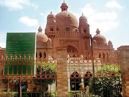 Lahore Museum Image