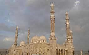 Great Mosque Image