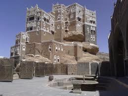 Wadi Dhahr Image
