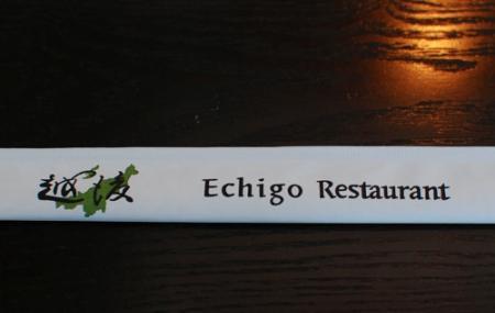 Echigo Image