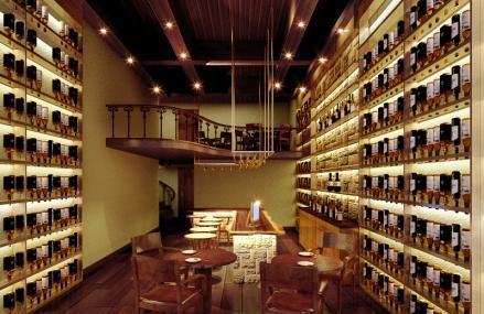 Cantina Bar Image