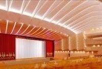 Kazakhstan English Language Theater Image