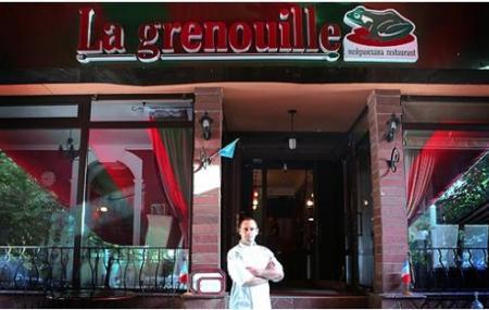 La Grenouille Image