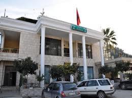 Hotel Palma Image