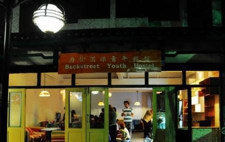 Backstreet International Youth Hostel Image