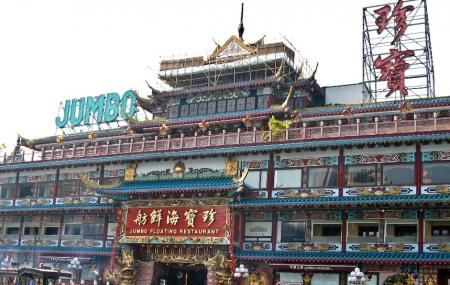 Jumbo Floating Restaurant Image