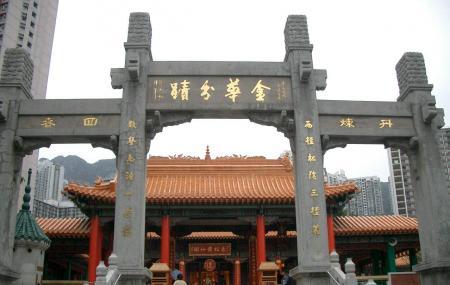 Sik Sik Yuen Wong Tai Sin Temple Image