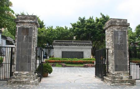 Kowloon Walled City Park Image