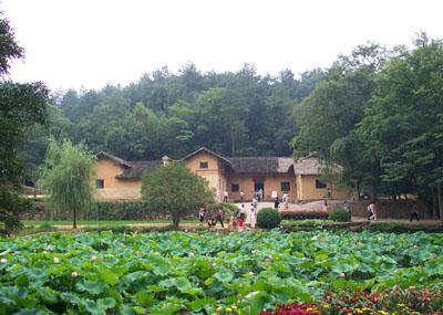 Mao Zedongs Former Residence Image