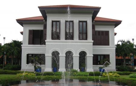 Malay Heritage Center Image