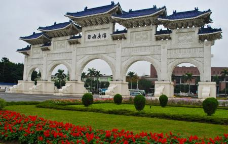 National Chiang Kai-shek Memorial Hall Image