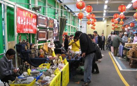 Jade Market Image