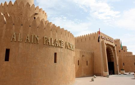 Al Ain Palace Museum Image