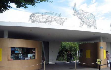 Zurich Zoological Garden Image