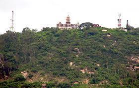 Chamundi Hills Image
