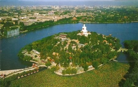 Beihai Park Image