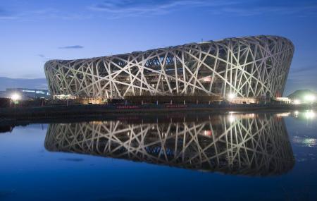 National Stadium Image