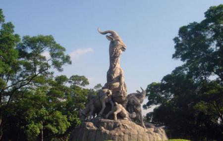 Yuexiu Park, Guangzhou