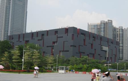 Guangdong Provincial Museum Image