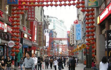 Qingping Market Image